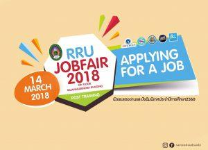 Job Fair 2018