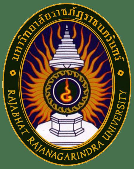 มหาวิทยาลัยราชภัฏราชนครินทร์ รับสมัครบุคคลเพื่อคัดเลือกเป็นพนักงานมหาวิทยาลัย สายวิชาการ ครั้งที่ 6/2564