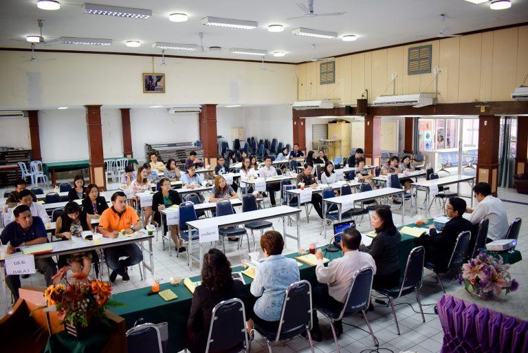 Read more about the article การประชุมผู้บริหารมหาวิทยาลัยและคณาจารย์ คณะวิทยาการจัดการ