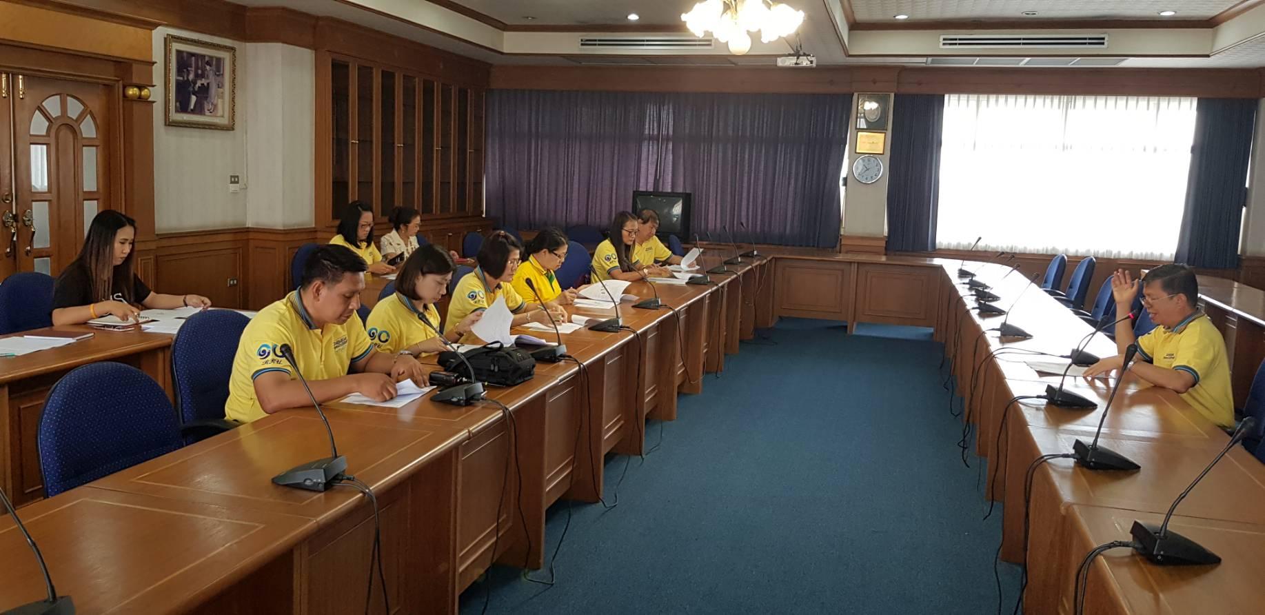 การประชุมคณะกรรมการบริหารความเสี่ยงและควบคุมภายใน ครั้งที่ 1/2561