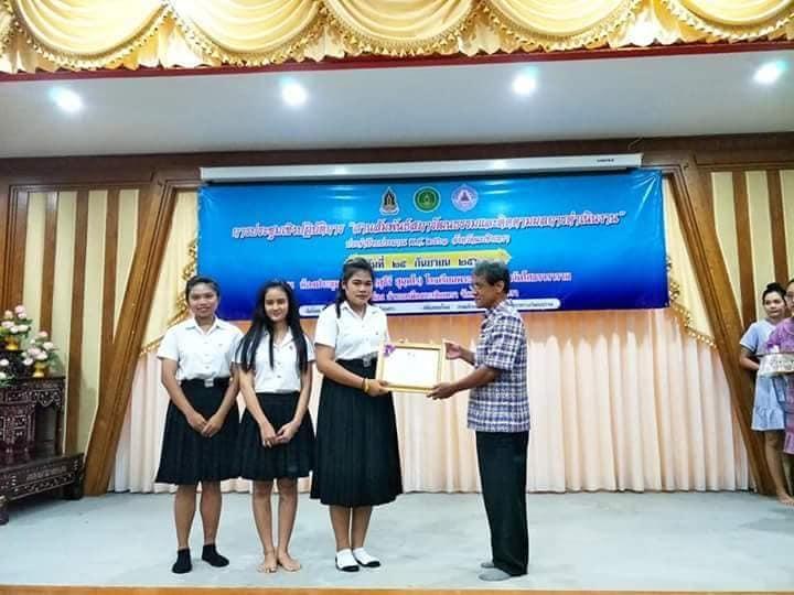 """นักศึกษาสาขาวิชานิเทศศาสตร์ได้รับรางวัลจากการประกวดคลิปวีดีโอ""""ส่งเสริมค่านิยมหลักของคนไทย 12 ประการ"""""""