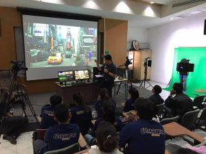 การอบรมเชิงปฏิบัติการระบบสตูดิโอเสมือนจริง Virtual Studio