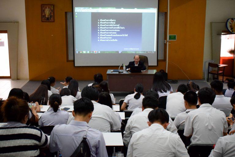 โครงการพัฒนานักศึกษาสาขาวิชาการตลาด