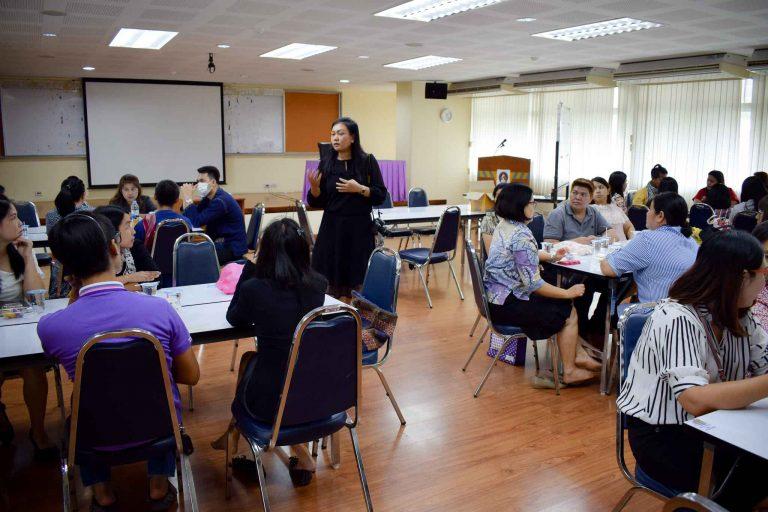 โครงการพัฒนาการจัดการความรู้เพื่อนำไปสู่การสร้างองค์ความรู้ในองค์กรของมหาวิทยาลัยราชภัฏราชนครินทร์