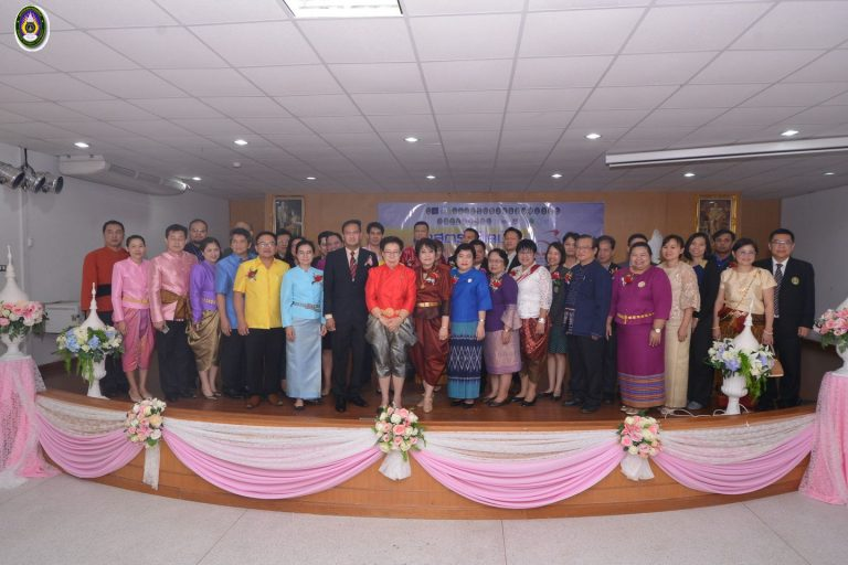 การประชุมวิชาการระดับชาติ ครั้งที่ 4 และนานาชาติ ครั้งที่ 1 มหาวิทยาลัยราชภัฏเทพสตรี