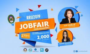 RRU Job Fair 2019