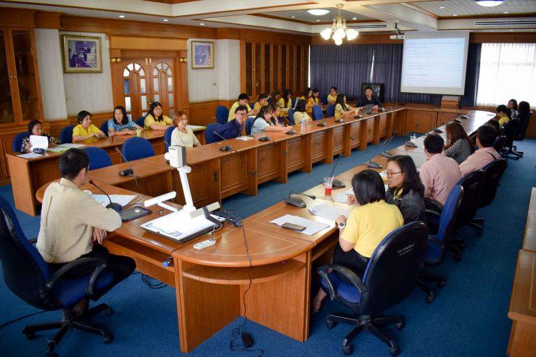 ประชุมปรึกษาหารือในการเสนอชื่อผู้ทรงคุณวุฒิเป็นกรรมการสภามหาวิทยาลัย