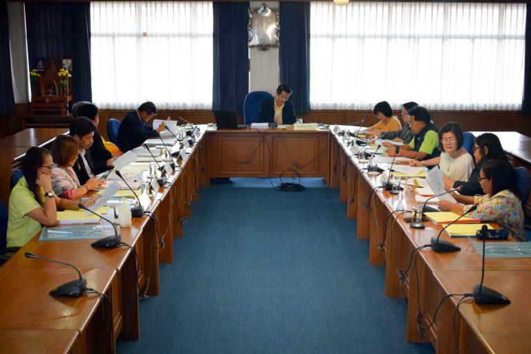 ประชุมคณะกรรมการประจำคณะ คณะวิทยาการจัดการ ครั้งที่ 2/2562