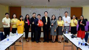 การประชุมอภิปรายหลักสูตรบริหารธุรกิจบัณฑิต สาขาวิชาการจัดการธุรกิจการค้าสมัยใหม่