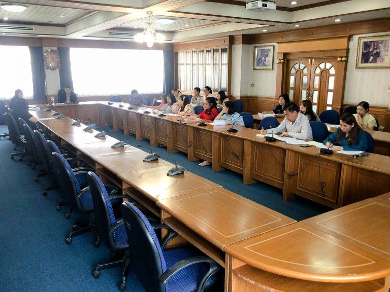 ประชุมคณะกรรมการดำเนินงานจัดปาฐกถาพิเศษและเสวนาทางวิชาการ ครั้งที่ 1