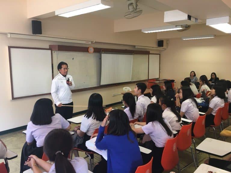 โครงการศึกษาบริบทชุมชนและการจัดทำฐานข้อมูล HRM