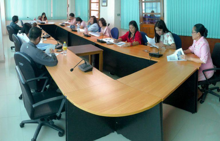 ประชุมโครงการจัดทำข้อมูลระดับหมู่บ้านเพื่อการพัฒนาท้องถิ่นตามยุทธศาสตร์ราชภัฏ ครั้งที่ 2/2563