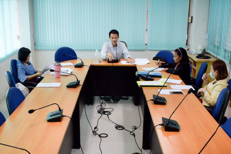 การประชุมคณะกรรมการประเมินผลการทดลองปฏิบัติงานของพนักงามหาวิทยาลัยสายวิชาการ
