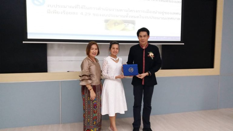 """อาจารย์วนิดา รุ่งแสง รับรางวัล """"ผู้นำเสนองานวิจัยดีเด่น"""" ในการประชุมวิชาการระดับชาติ ครั้งที่ 5 และนานาชาติ ครั้งที่ 2 ที่มรภ.เทพสตรี"""