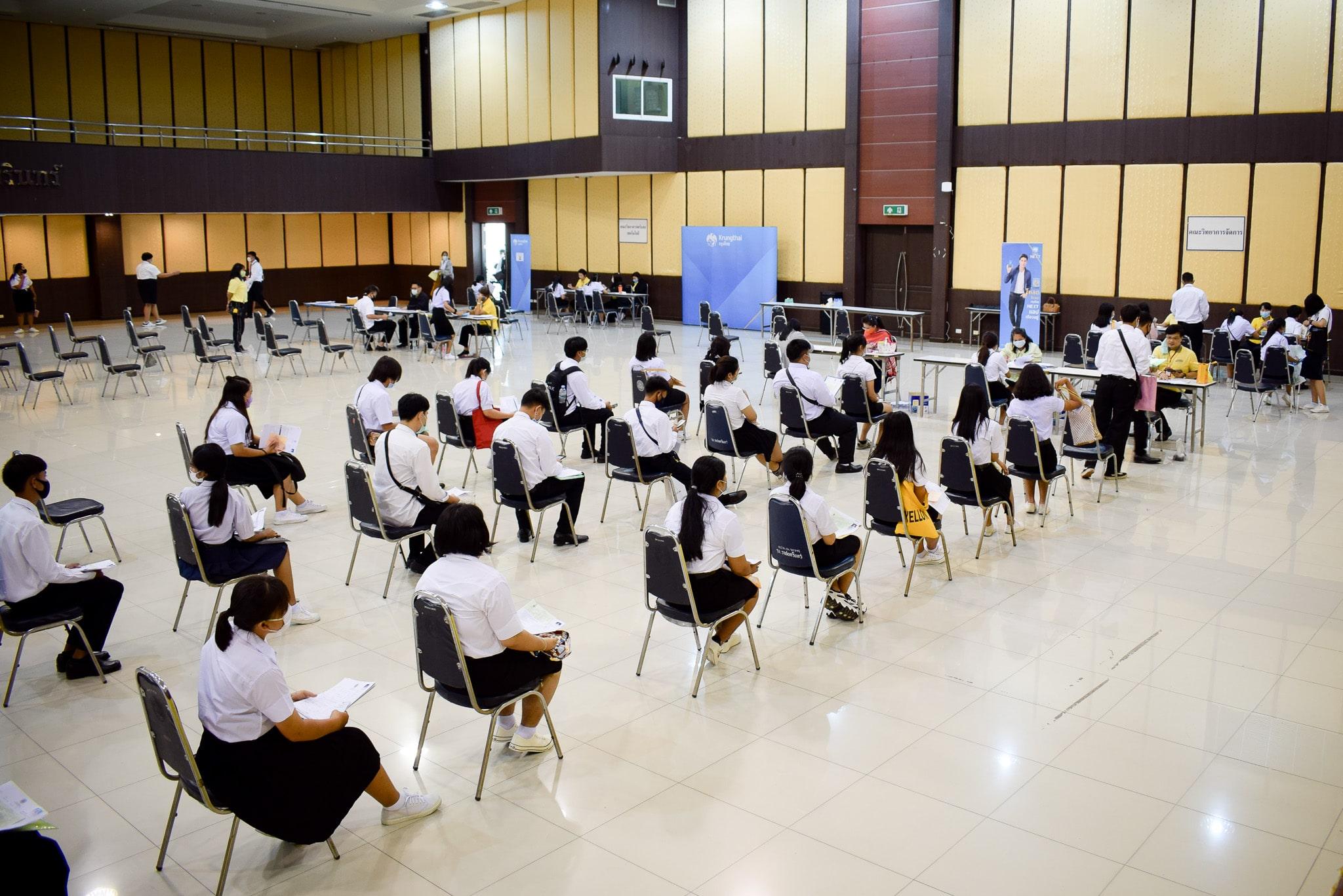 รายงานตัวนักศึกษา คณะวิทยาการจัดการ ปีการศึกษา 2563