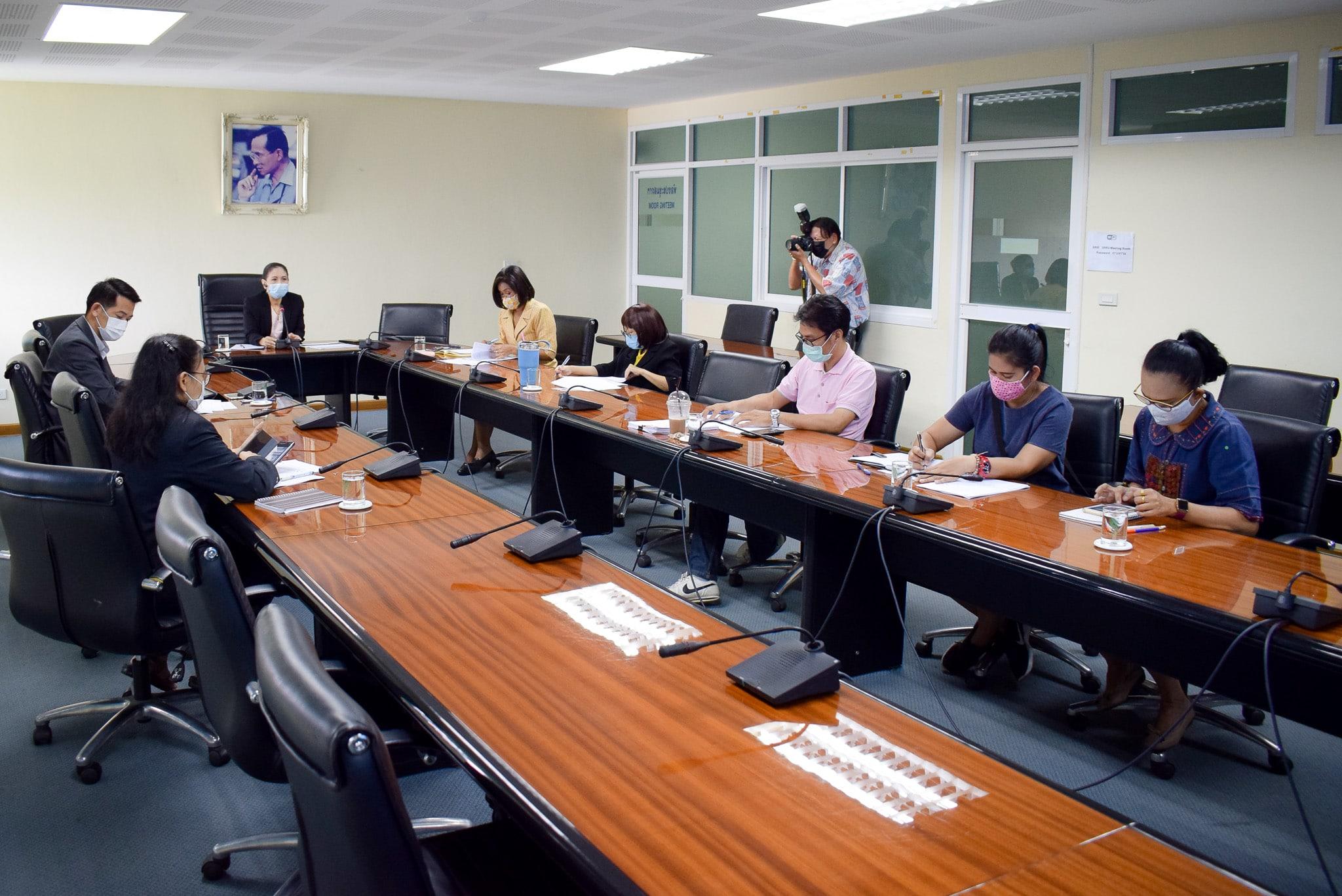 ประชุมการขับเคลื่อนการจัดทำแผนยุทธศาสตร์ มหาวิทยาลัยราชภัฏราชนครินทร์