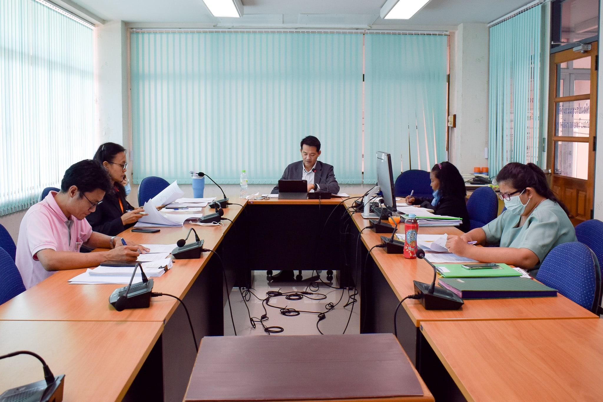 การประชุมคณะกรรมการบริหารคณะวิทยาการจัดการ ครั้งที่ 16/2563