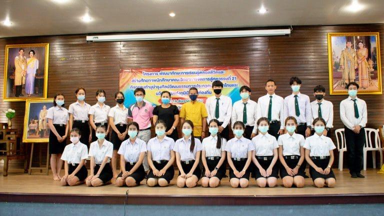 Read more about the article การประกวดมารยาทไทย ครั้งที่ 2 และการประกวดแผนธุรกิจนวัตกรรมแห่งภูมิปัญญาท้องถิ่น