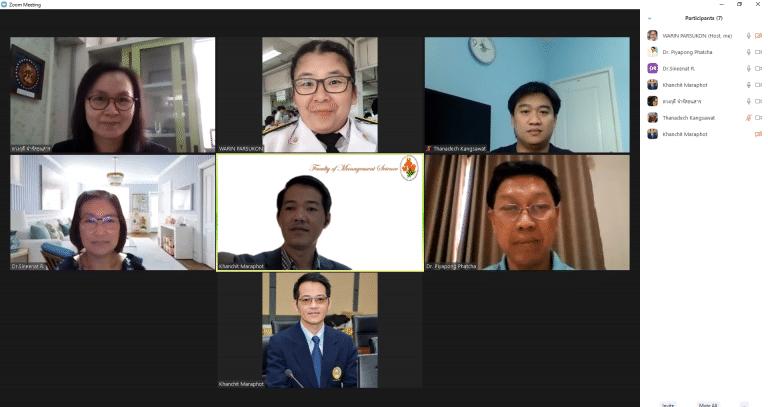 ประชุมคณะกรรมการหลักสูตรบริหารธุรกิจมหาบัณฑิต