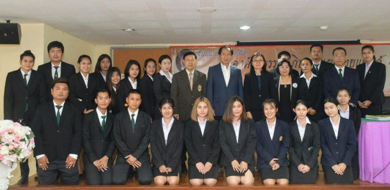MBA-2564-1