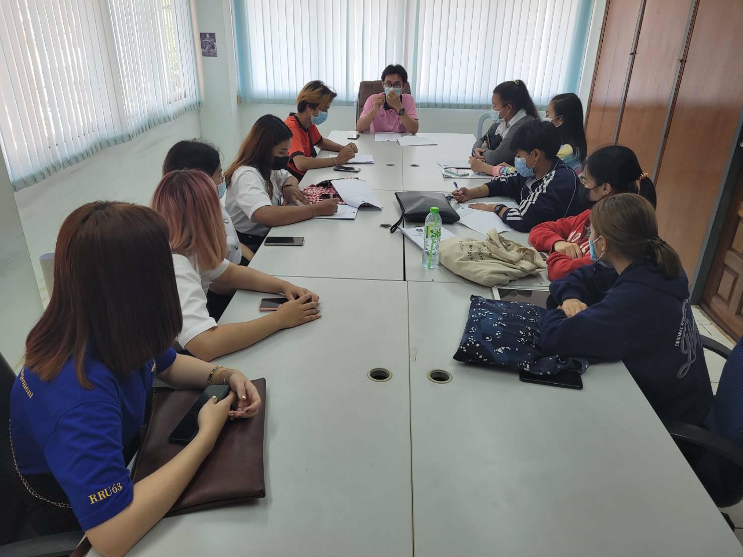ประชุมคณะกรรมการสโมสรนักศึกษาคณะวิทยาการจัดการ