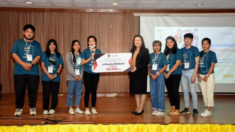 สาขาวิชานิเทศศาสตร์รับรางวัลรองชนะเลิศอันดับที่ 1 จากโครงงานเพื่อชุมชน Community Project