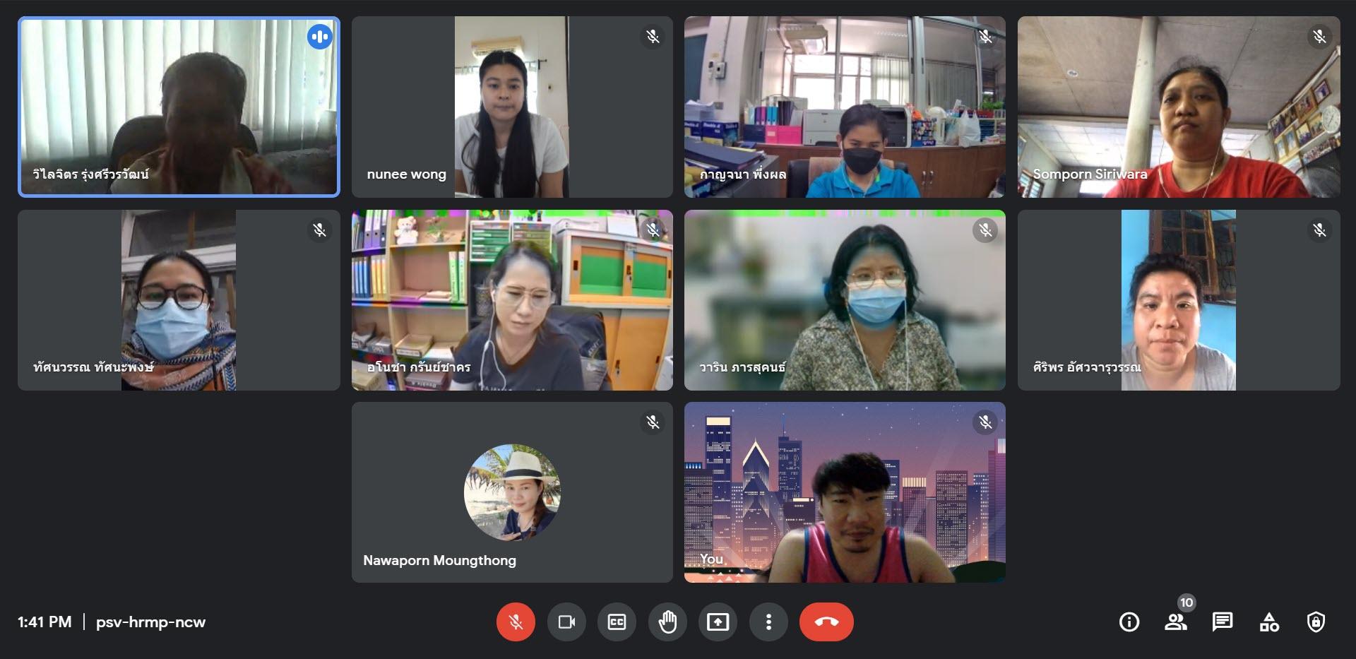 การประชุมบุคลากรสายสนับสนุนคณะวิทยาการจัดการ ครั้งที่ 4/2564