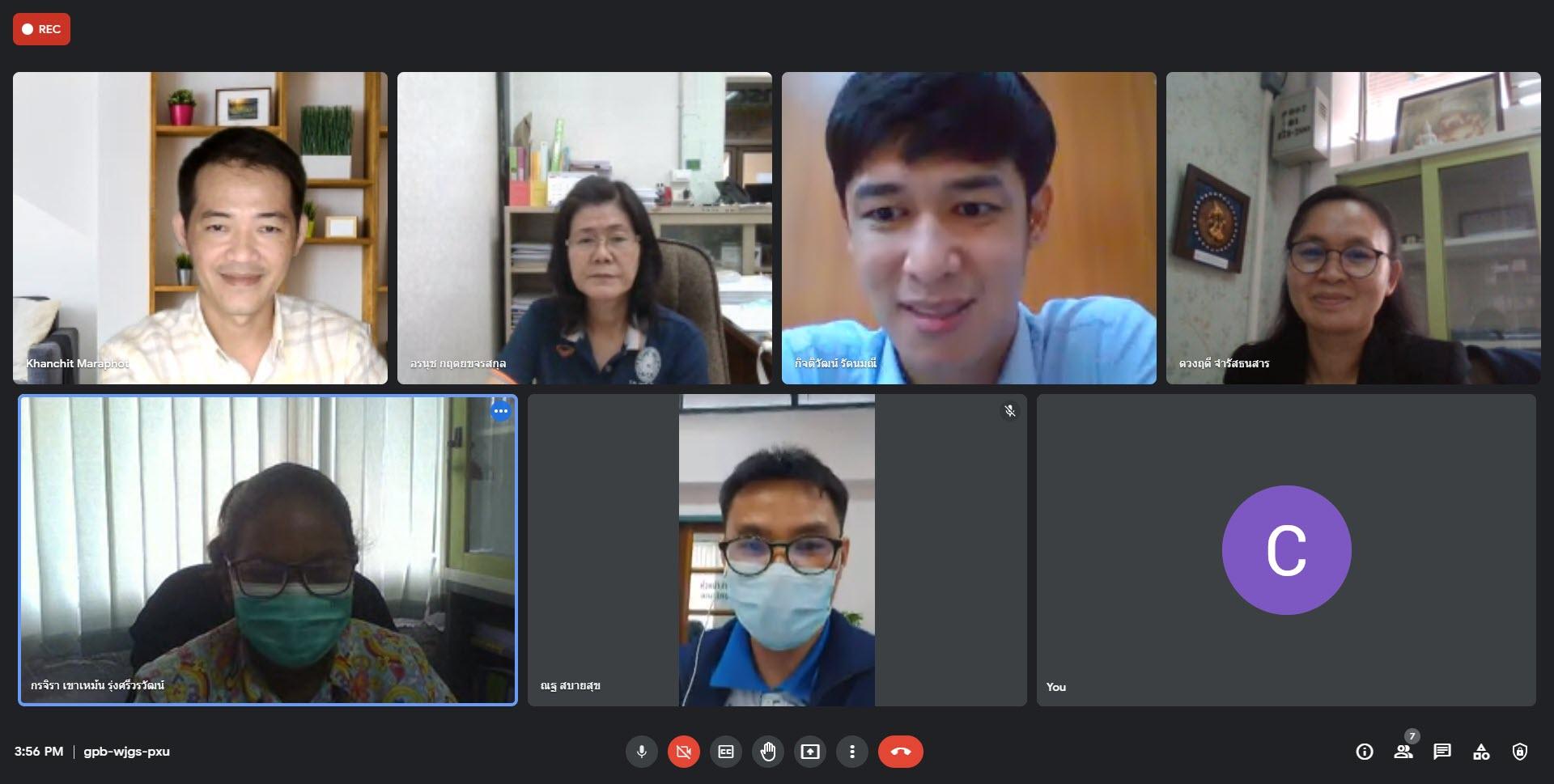 การประชุมเพื่อปฐมนิเทศงานพนักงานมหาวิทยาลัยสายวิชาการ